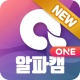 알파캠 new 시즌 - 영상채팅, 화상채팅