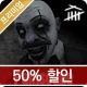 페인 스케이프: 공포 방 탈출 게임