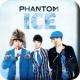 [벨소리]하이트CF(김연아)-ICE(팬텀)