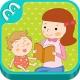 맘스인육아 - 이유식,아이교육,먹거리,놀아주기,육아용품