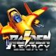 라이덴 레거시 (Raiden Legacy)