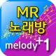 MRAR 초혼 장윤정 노래방