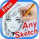 애니스케치-프리 (AnySketch-Free)
