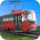 열차 시뮬레이터  3D