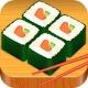초밥 요리사