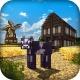 농부 기술 3D