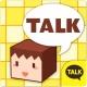 블럭톡 카카오톡테마 - Kakao talk theme