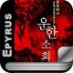 [무협]운한소회(전6권,완)-에피루스 베스트소설
