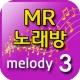 김광석3 애창곡 MR노래방 모음