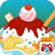 아이스크림 메이커 - 어린이 게임