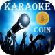 코인 노래방:추억의 동전노래연습,휴대폰 노래방