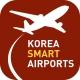 스마트공항 가이드