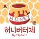 By허니버터체™ 한국어 Flipfont