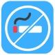 금연 도전