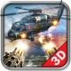 Aircraft Strike 3D