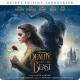 (벨소리) Beauty And The Beast [영화 미녀와 야수 OST]