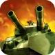탭 탱크 : 전쟁의 서막