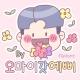 By오마이갓예뻐™ 한국어 Flipfont
