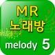 OST 인기곡72 MR노래방 모음