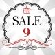쇼핑9단 공동구매 최저가 마켓 소셜커머스 공구할인앱