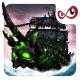 해상전투 : GhostShip.io