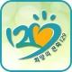 보건복지부 - 129 보건복지부 상담