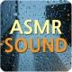 ASMR SOUND - 자연의소리,수면,백색소음,빗소리,새소리,긴장완화,잠잘오는어플