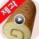 제과기능사 실기동영상