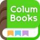 콜롬북스-책,도서,책추천,시험일정,시험관리,공부,스터디,학습