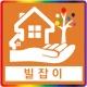 빌잡이 - 신축빌라 매매, 분양, 부동산 서울경기인천 모든 빌라