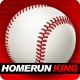 홈런킹 (Homerun King)