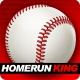 홈런킹 (Homerun King)