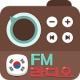 한국 FM 라디오 - 국내 FM 인터넷 무료라디오