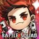 배틀 스쿼드 (Battle Squad)