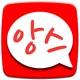 앙스 랜덤채팅,친구채팅,소개팅 만남 그리고 대화