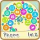 정석회화 lv.2 11 Phone