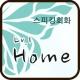 스피킹회화 lv.1 01 Home