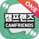 캠프랜즈-화상채팅, 영상채팅