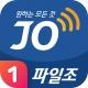 원하는 모든것 파일조 - 최신영화 드라마 동영상 만화 웹툰