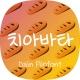 Dain치아바타™ 한국어 Flipfont