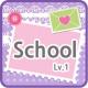 평생회화 lv.1 02 School