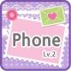 평생회화 lv.2 11 Phone