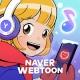 유미의 세포들 with NAVER WEBTOON