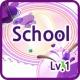 유즈회화 lv.1 02 School