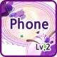 유즈회화 lv.2 11 Phone