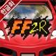 파이널 프리웨어 2R 프리미엄(Final Freeway 2R Premium)