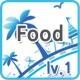 cool회화 lv.1 05 Foods