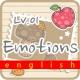 똑똑한회화 lv.1 09 Emotions