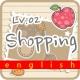 똑똑한회화 lv.2 07 Shopping