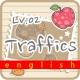 똑똑한회화 lv.2 10 Traffics
